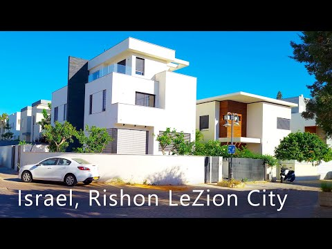 Villas In Israel Outskirts City Of Rishon LeZion