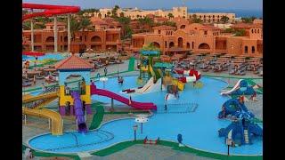 Charmillion Gardens Aquapark 5 отель Шармиллион Гарден Аквапарк Шарм эш Шейх Египет