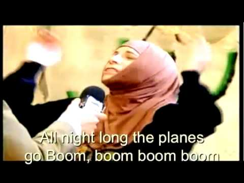 Gaza porn