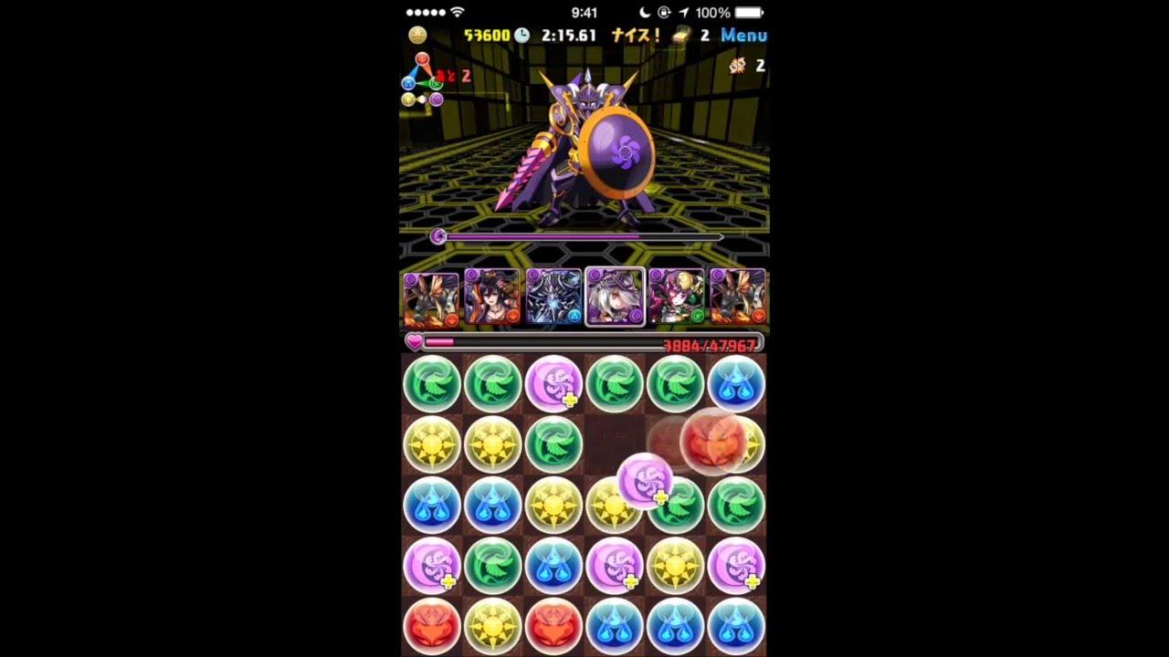 Game Deets - パズドラ【攻略】マシンゼウスを入手しよう - YouTube