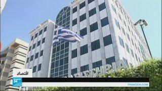 اليونان تعود إلى الأسواق المالية العالمية