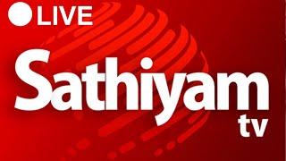 Jebikalam Vanga   09.01.2021   Sathiyam News   Tamil News   Election 2021   ADMK  