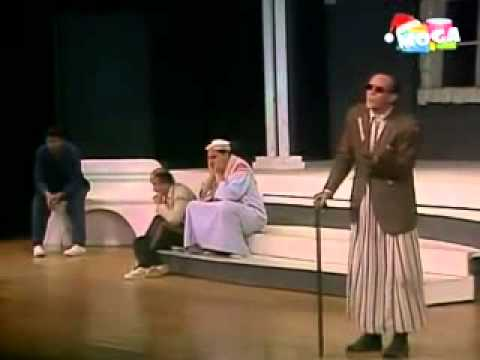 اجمل مقطع من مسرحية وجهة نظر محمد صبحى