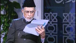 Historic Facts: Programme 17 (Urdu)