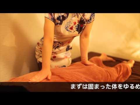 新宿 Orient