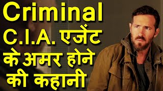 Criminal movie Ending explained in hindi  Hollywood MOVIES Explain In Hindi