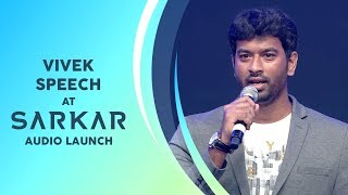 Lyricist Vivek's Speech | Sarkar Audio Launch