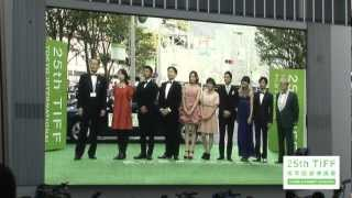 25th Tokyo International Film Festival Japanese Eyes/World Premiere...