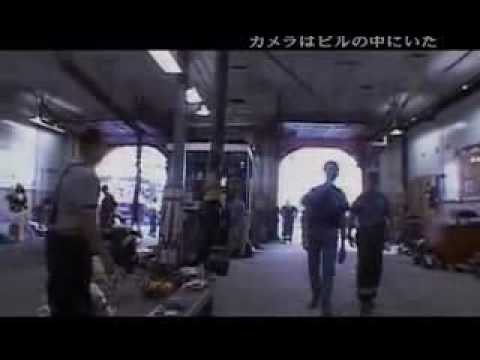 911 Report 3of3 - At that time, the camera was in the WTC.