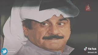 بيني وبينك فارق السن موجود،، عبدالحسين عبدالرضا