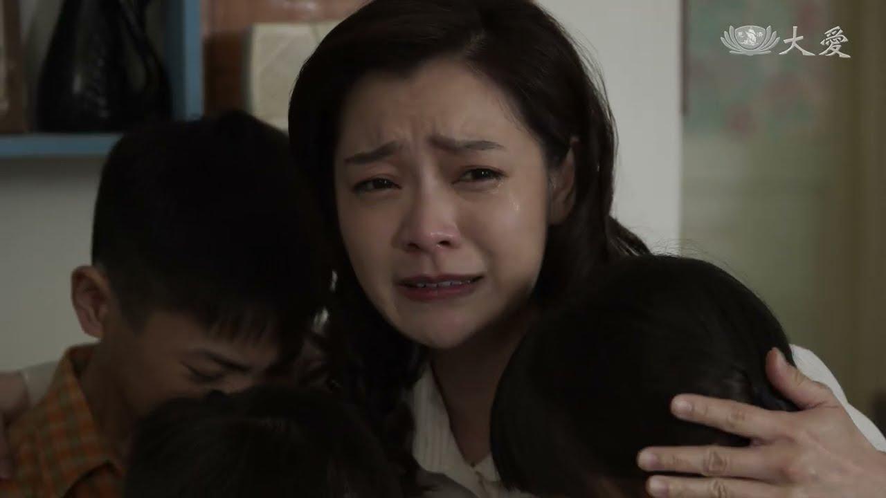 [觀音對我笑] - 第11集 / Guan Yin in My Dream