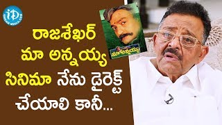Director Muthyala Subbaiah about Maa Annayya Movie Controversy    Tollywood Diaries With Muralidhar