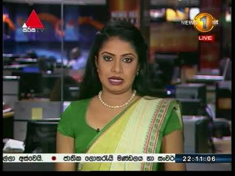 News 1st Sinhala Prime Time, Friday, August 2017, 10PM (18/08/2017)
