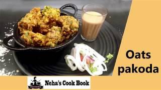 Crispy oats pakoda|Quick and tasty snake recipe|oats recipe|neha