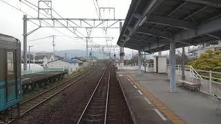 JR四国 市坪駅 内子経由八幡浜行きキハ54+32普通列車 発車