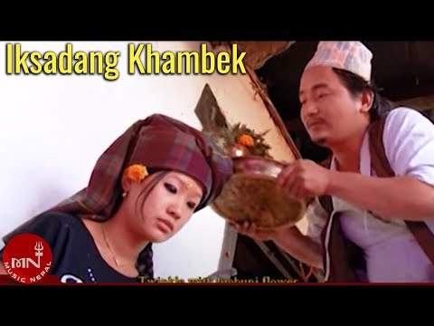 Nepali Kirat Spandan Limbu Song || Iksadang Khambek By Indra Yongyahang & Sunita Thegim
