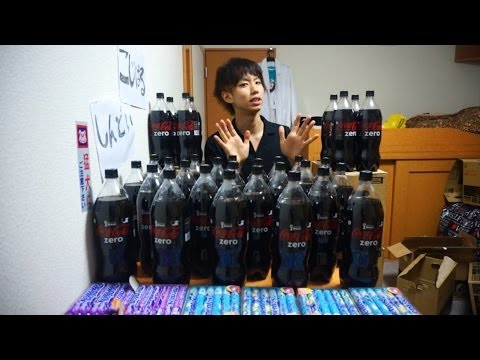 コーラ風呂に体中メントスで入ってみた Coca Cola mixed with Mentos mints in a 50 gallon bathtub