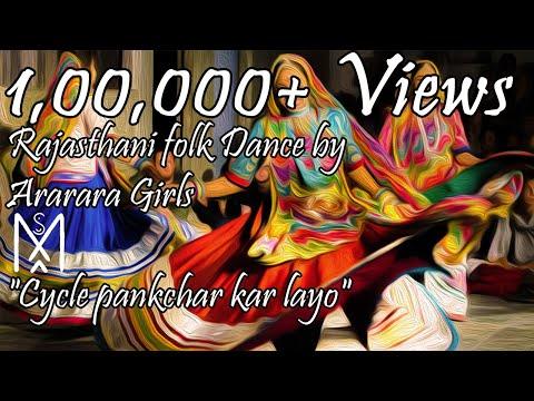 "Rajasthani folk Dance by ararara girls ""cycle pankchar kar layo"""