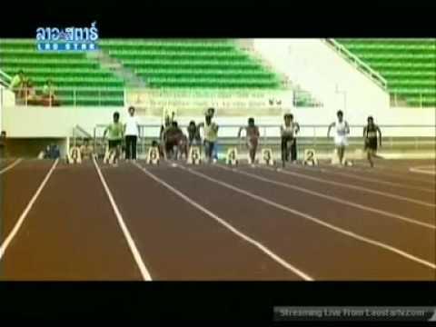 Go Laos - SEA games 2009 (sample)