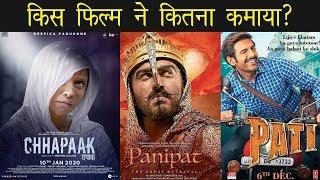 Box Office Collection, Chhapaak, Pati Patni aur Woh, Panipat