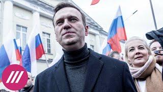 «Самый мощный удар по спецслужбам». Как расследование Навального поставило Кремль в тупик?