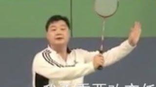 (十一)拍面应该面向哪里 Badminton Backhand 11