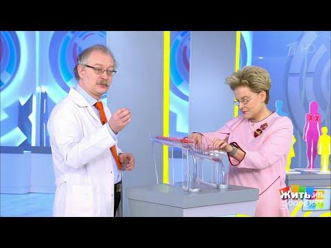 Гемофилия: фактор спасения. Жить здорово! 17.04.2020