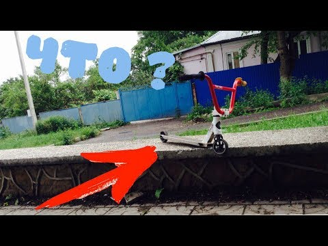 GAME OF BIKE НА MINI BMX | КУПИЛ MINI BMX | GAME OF BIKE ON MINI .