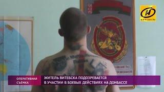Предполагаемого белорусского бойца из украинского батальона «Азов» задержали в Витебске