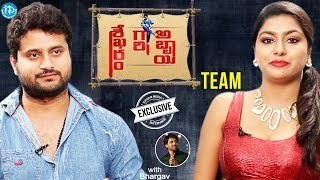 Sekharam Gari Abbayi Team Vinnu Maddipati & Sai Akshatha Interview || Talking Movies With iDream thumbnail