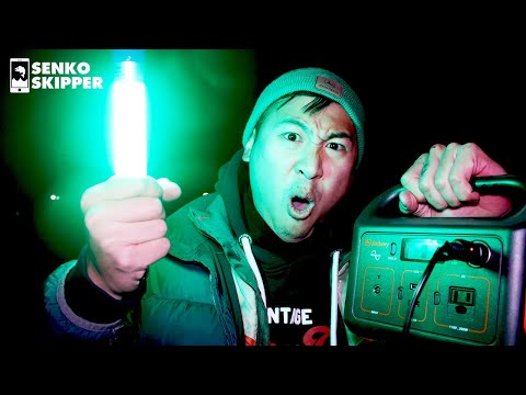 Night Fishing Accessories You MUST TRY! Feat. Jackery Power Station!