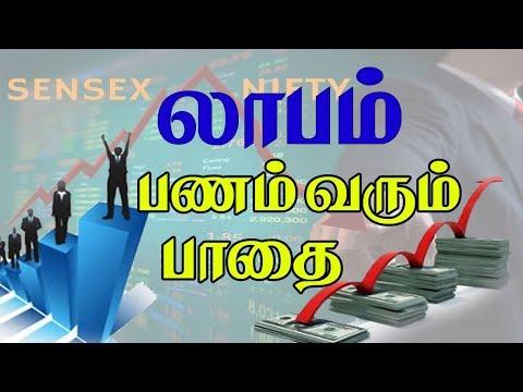 லாபம் - பணம் வரும் பாதை | Commodity Market | Stock Market | Sensex Nifty | Episode-4