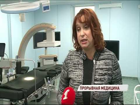 В Ярославле появился новый высокотехнологичный медицинский центр