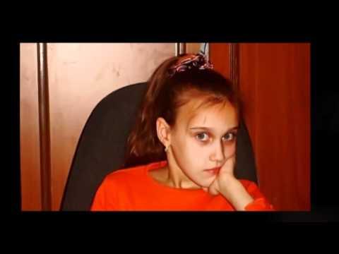 Вознаграждение за информацию об Ане Анисимовой