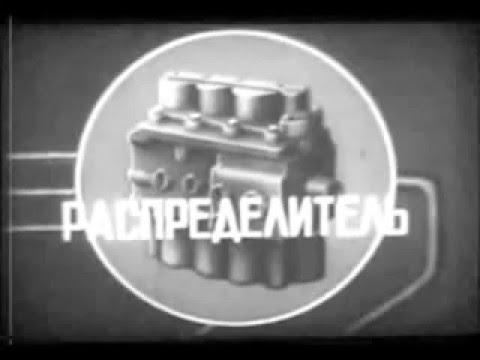 Hydraulic control valve[Гидрораспределитель]