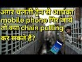 Rules of Chain Pulling in indian railway