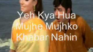 Raat Kali Ek Khwaab Mein Aayi-Instrumental & Lyrics-Budha Mil Gaya