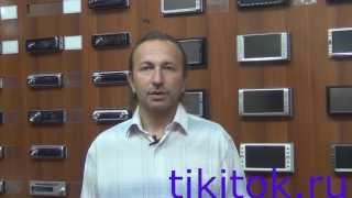 Загрузочные диски для автомагнитол