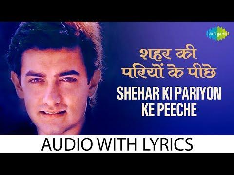 shehar-ki-pariyon-with-lyrics-|-शहर-की-परियों-के-बोल-|-jo-jeeta-wohi-sikandar-|-udit-|-sadhana