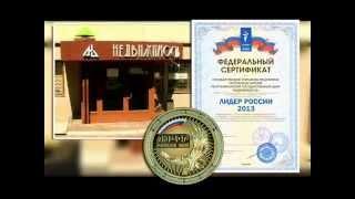 ГУП РК РГЦ