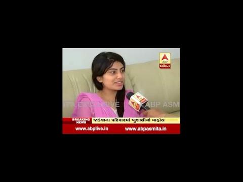 Reeva ba Interview On Ravindra Jadeja 6 Wicket Of Austrelia, Watch Video