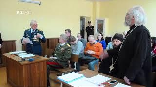 Суд между священником и ветераном вооруженных сил прошел очень эмоционально