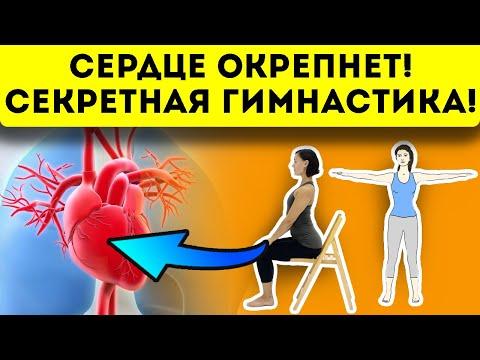Мне 86, а я хожу пешком на рынок: секретная гимнастика помогает укрепить сердце