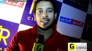 Actor Bharath talks about Yuvan Yuvathi
