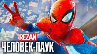 Человек-Паук на PS4 честное прохождение! Новый Spider-Man на PS4