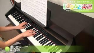 使用した楽譜はコチラ http://www.print-gakufu.com/score/detail/27663...