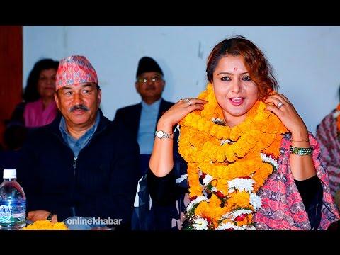 रेखा थापा काठमाण्डाैंमा उपमेयर उठ्दै || Rekha Thapa for Kathamandu's Deputy Mayor