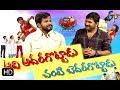 Jabardasth |10th October 2019 | Full Episode | Aadhi, Raghava ,Abhi | ETV Telugu thumbnail