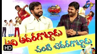 Jabardasth |10th October 2019 | Full Episode | Aadhi, Raghava ,Abhi | ETV Telugu