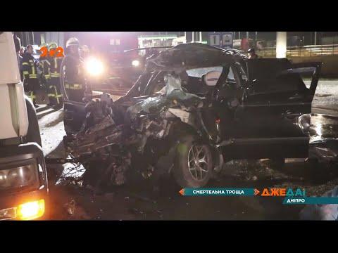 ДжеДАІ: У Дніпрі вантажний автобус збив декількох людей